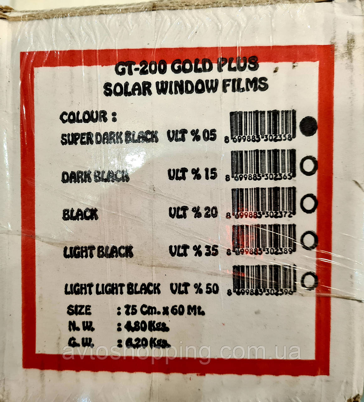 Пленка Тонировочная Premium 200 мкр Guard 75 cм 3 метра ,SDBK 5% пленка для тонировки стекол. Антицарапка