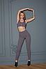 Женские лосины для фитнеса asalart magnet gray, фото 7