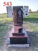 Памятник из лезниковского гранита и габбро