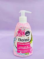 Жидкое крем-мыло для рук (кокос и лотос), Cocos & Lotusblute 500 мл.
