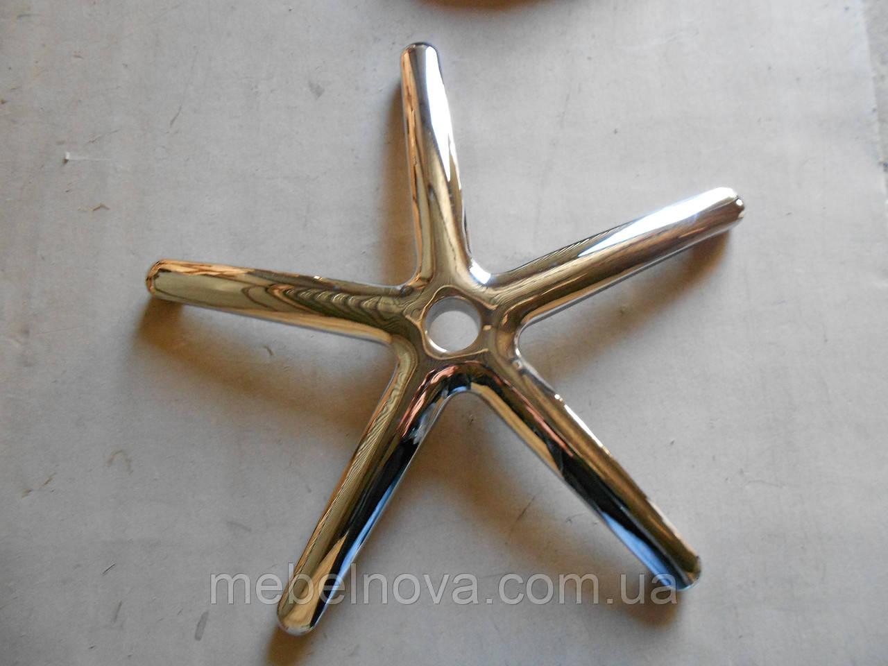 Крестовины металлические хромированные алюминиевые для офисных парикмахерских кресел стульев