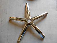 Крестовины металлические хромированные алюминиевые для офисных парикмахерских кресел стульев, фото 1