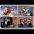 """Конструктор для детей Sluban M38-B0659 """"Полиция: Мобильный командный центр"""" (540 деталей), фото 6"""