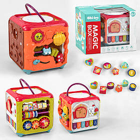 Інтерактивна розвиваюча іграшка «Музичний куб» Magic Box 648 A-58 (світло, звук, англійська озвучка)