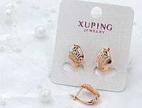 Серьги Xuping с красивым узором и белыми фианитами - позолота РО, высота 15мм, ширина 10мм.