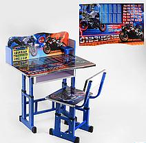 Детская школьная парта со стульчиком B-17554 Мотоциклы регулируемая высота