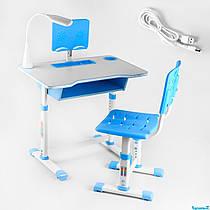 Парта со стульчиком C 44557 голубая лампа USB, регулируемая высота и угол наклона столешницы