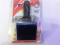 Fm модулятор 6 в 1 разные цвета