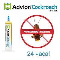 Advion Cockroach Адвион уничтожит гнездо тараканов за 2-3 дня
