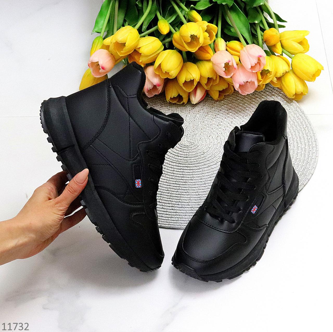 Зимние черные женские спортивные ботинки кроссовки на молнии + шнуровка