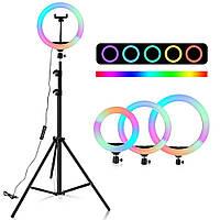 Кольцевая лампа с разными цветами LED лампа RGB MJ38 + крепление, управление на проводе + ДУ + Штатив-тренога
