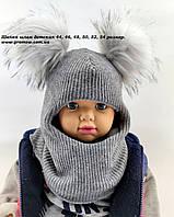 Оптом шапка шлем детская 44, 46 48 50 52 и 54 размер с хомутом шапки теплые головные уборы детские опт, фото 1