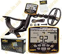 Металлоискатель Garrett ACE Apex с катушкой Viper 6 x11 (15 х 28 см)