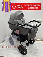 Детская коляска 2 в 1 Classik Len(Классик Лен) Victoria Gold Графит серая
