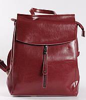 Стильный женский рюкзак из натуральной кожи Бордовый Tiding Bag - 66542