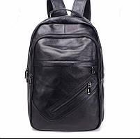 Чоловічий шкіряний рюкзак для ноутбука і поїздок Чорний, шкіряні чоловічі рюкзаки для ноутбука