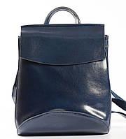 Жіночий синій міський рюкзак з натуральної шкіри Tiding Bag - 78796