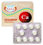 Кальцифлор - кальций (добавка диетическая)