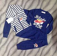 Спортивный костюм тройка для мальчика 6-9мес.
