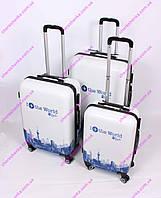 Комплект дорожных чемоданов DHC (3в1)