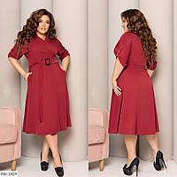 Двобортне батальне стильна сукня з спідницею кльош на гудзиках з поясом р: 48-50, 52-54, 56-58 арт. 345