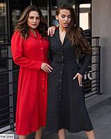 Романтичне приталені плаття з костюмної тканини в дрібний горошок довжини міді Розмір: 50-52, 54-56 арт. а1432