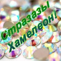 """Новинка! Стразы """"Хамелеон"""" в совершенно новых сюжетах картин алмазной вышивки уже в наличии."""