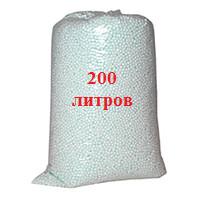 Наполнитель  для кресла мешка (200 литров)