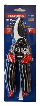 Секатор 71-005 215мм срез косой 20мм резинов. ручка Technics