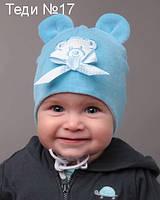 Красивая шапочка для новорожденного