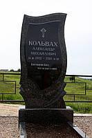 Памятник из гранита № 1