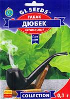 Семена табака курительного Дюбек 0,1 г