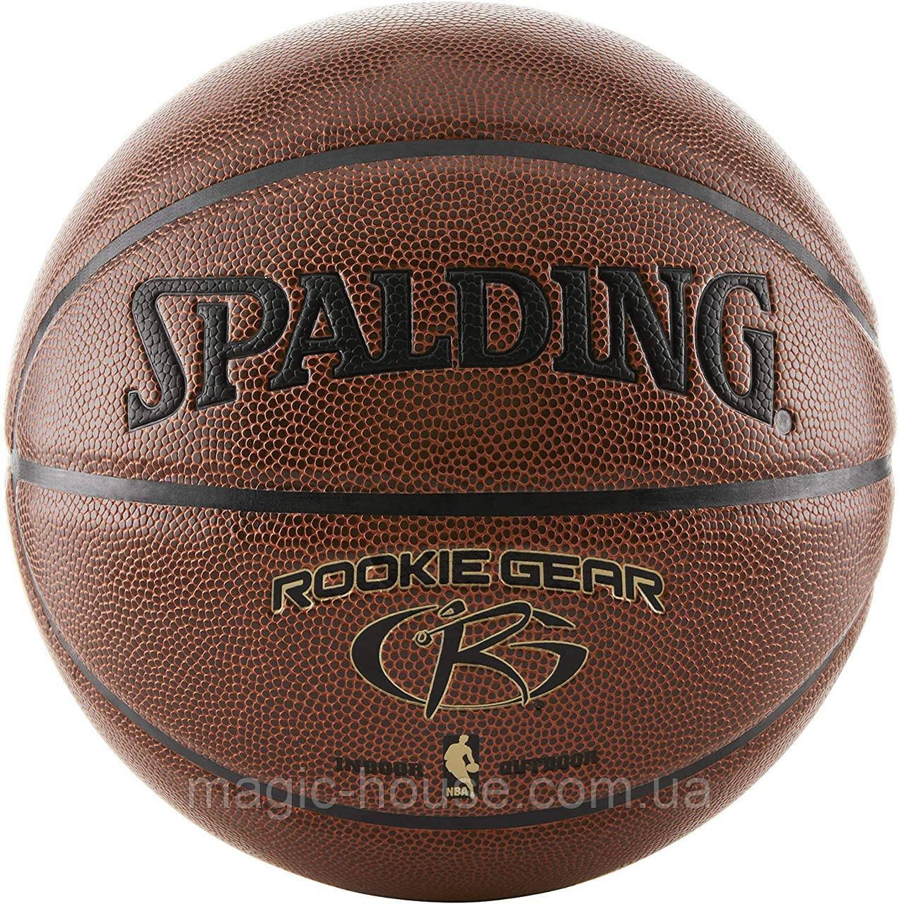 Баскетбольный мяч Спалдинг Spalding Rookie Gear Youth Indoor-Outdoor Basketball Size 5, 27.5 Оригинал