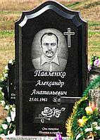 Памятник из гранита № 10