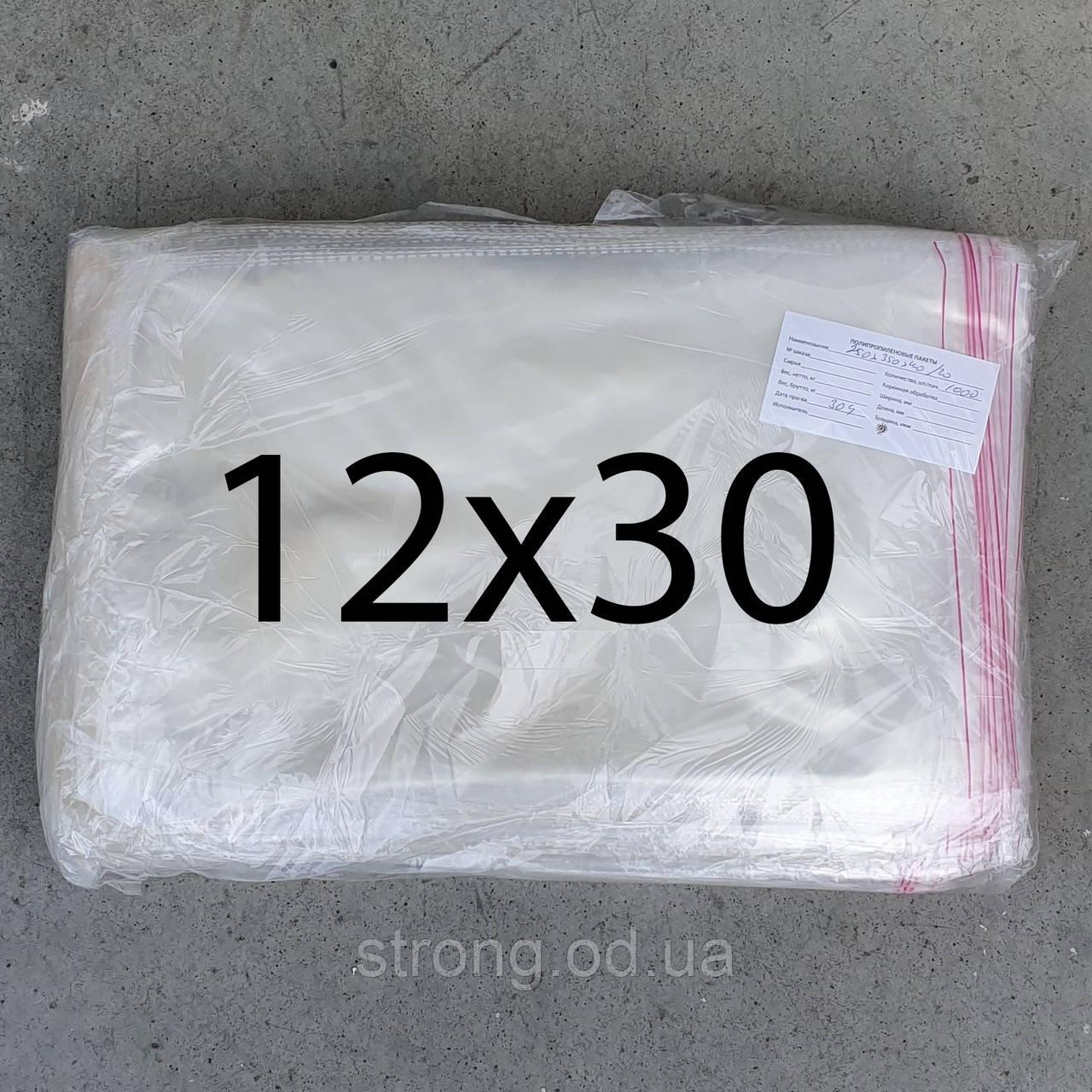 Пакет пакувальний з липкою стрічкою 12х30 (1000шт.)