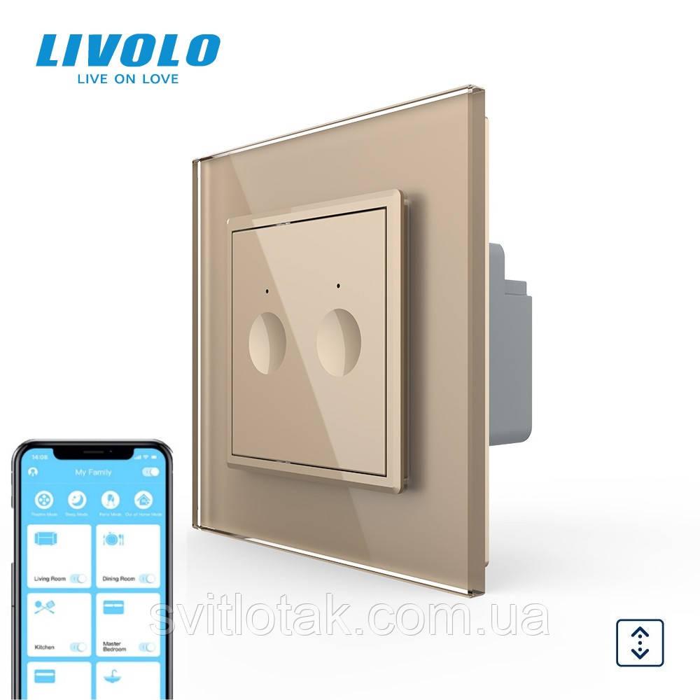 Сенсорный ZigBee выключатель для роллет Sense золотой Livolo (VL-FC2WZ-2AP-13)