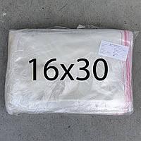 Пакет упаковочный с липкой лентой 16х30 (1000шт.)