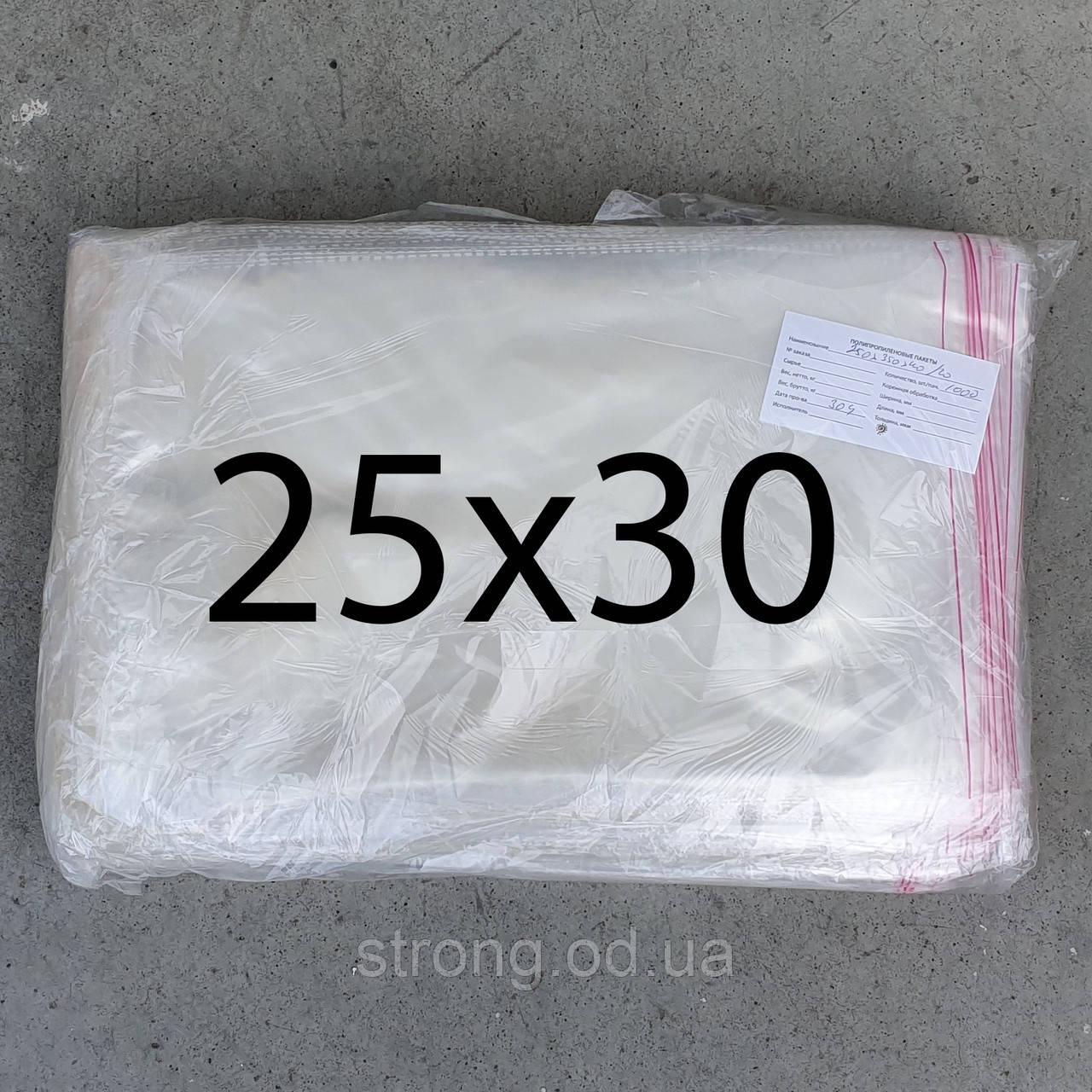 Пакет пакувальний з липкою стрічкою 25х30 (1000шт.)