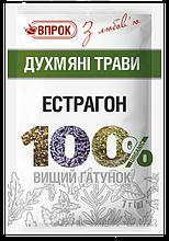 Естрагон 7 г