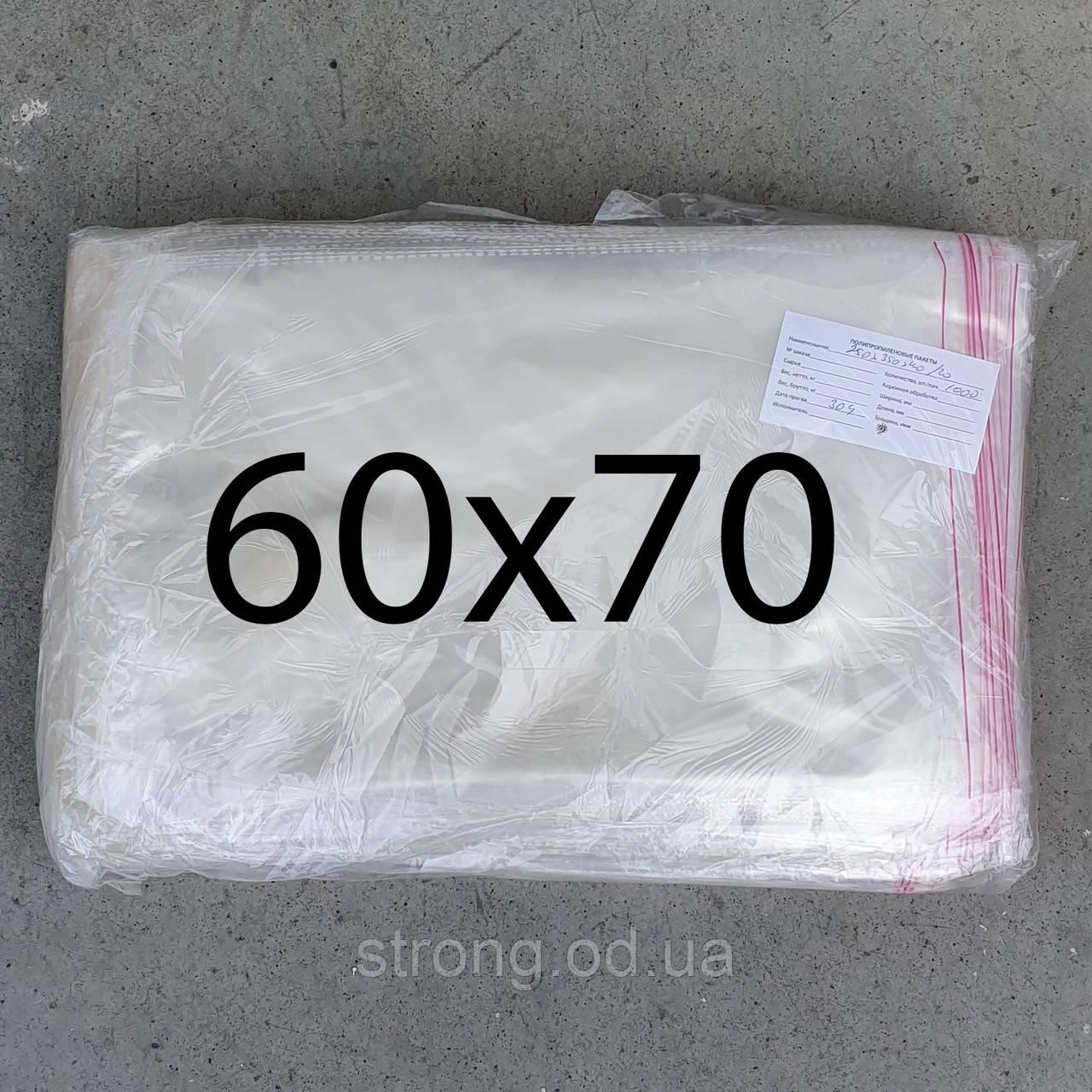 Пакет упаковочный с липкой лентой 60х70 (1000шт.)