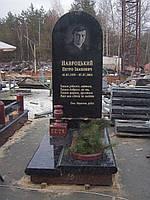 Памятник из гранита № 105