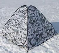 Рыбацкая палатка белая 2.5х2.5 1.7м