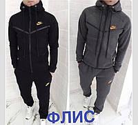 Мужской спортивный костюм NIKE тёплый ФЛИС