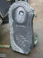 Памятник из гранита № 107