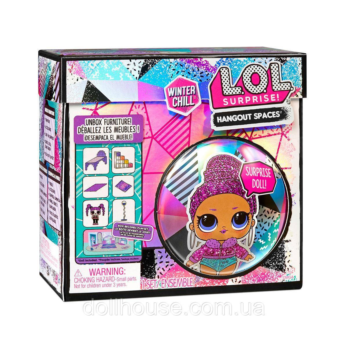 Кукла ЛОЛ LOL SURPRISE! Hangout Spaces Winter Chill Маленькие комнатки - Зимний сьют Королевы Шик 576631