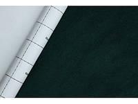 Алькантара самоклеющаяся темно зеленая Корея 90*144 см