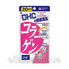 DHC Collagen Колаген і вітаміни групи В Японія!