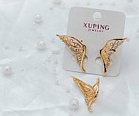Серьги Xuping в виде крыльев бабочки с белыми фианитами - позолота 18К, высота 33мм, ширина 25мм.