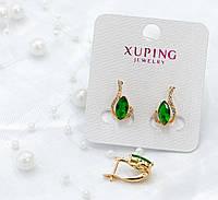 Серьги Xuping с белыми и зелеными фианитами - позолота 18К, высота 15мм, ширина 10мм.