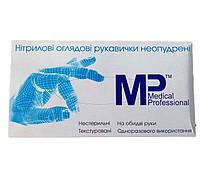 Перчатки нитриловые размер M, 100 шт